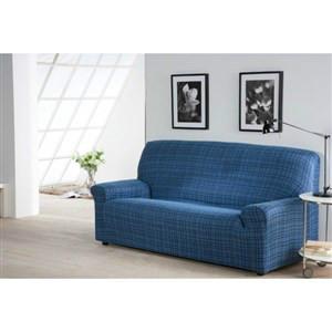 Blog de ropa de cama p gina 23 - Fundas para sofa baratas ...