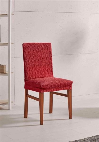 Funda de silla con respaldo abril casaytextil for Sillas con respaldo