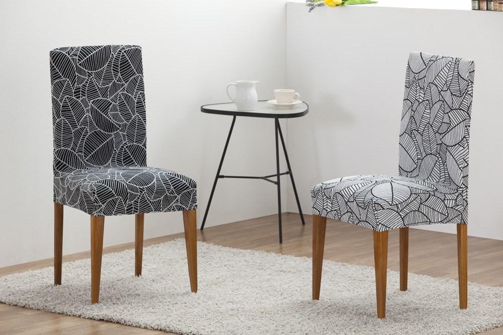 Funda de silla con respaldo azores casaytextil - Toalla con respaldo ...