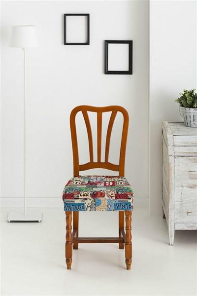 Funda de silla el stica oxford eysa casaytextil - Fundas elasticas para sillas ...