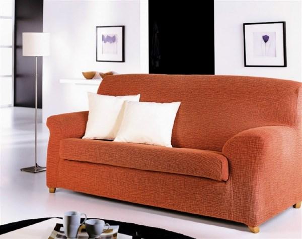 Funda de sof cuzco duplex casaytextil - Funda sofa exterior ...