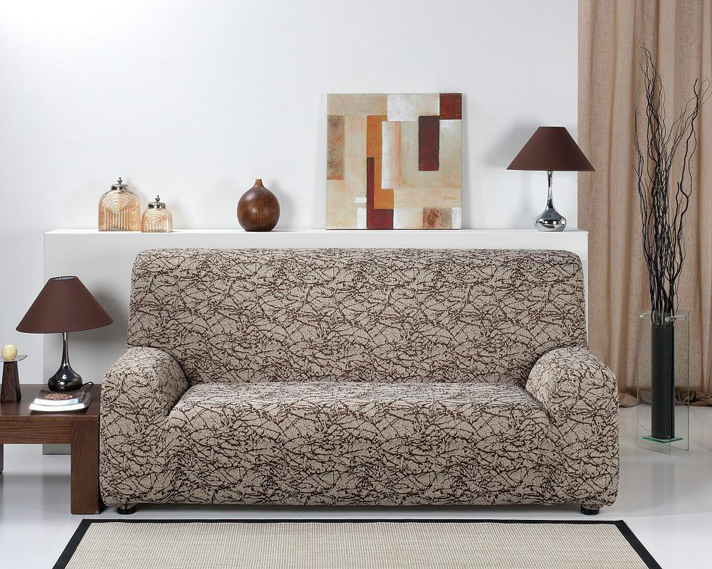 Funda De Sofa Nevada Casaytextil